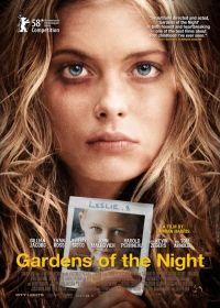 Egy elrabolt kislány története (2008) online film