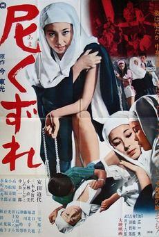 Egy kolostor titkai (1979) online film