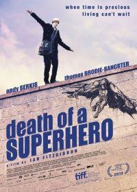 Egy szuperhős halála (2011) online film