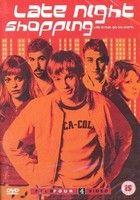 Éjjel-nappal fiatalok (2001) online film