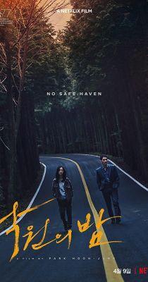 Éjszaka a paradicsomban (2020) online film