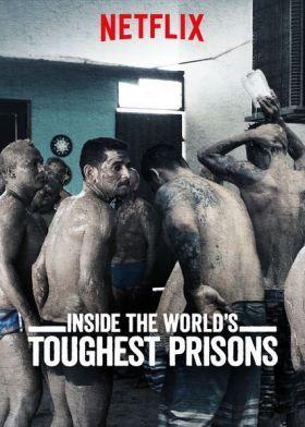 Élet a világ legkeményebb börtöneiben 2. évad (2017) online sorozat