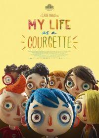 Életem Cukkiniként (2016) online film