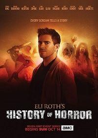 Eli Roth - A horror története 1. évad (2018) online sorozat