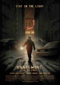 Eltűnések a 7. utcában (2010) online film