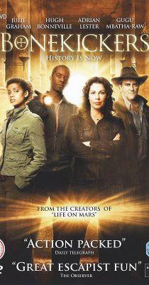Elveszett kincsek kalandorai 1. évad (2008) online sorozat