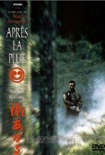 Es� ut�n (1999)