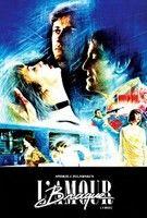 Eszelős szerelem (1985) online film
