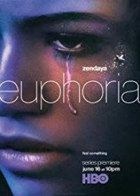 Eufória 1. évad (2019) online sorozat