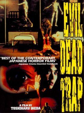 Evil Dead Trap (1988) online film