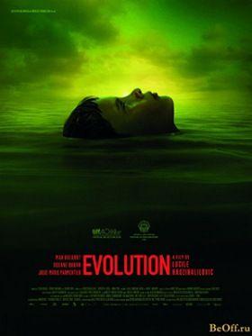 Evolúció (2015) online film
