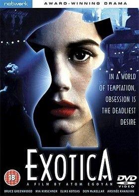 Exotica (1994) online film