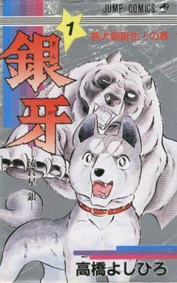 Ez�stNy�l 1. �vad (1986)