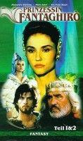 Fantaghiro, a harcos hercegnő (1991) online film