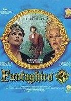 Fantaghiro, a harcos hercegnő 4. (1994) online film