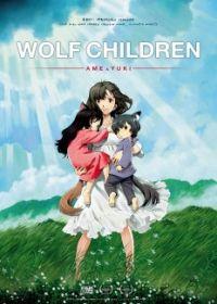 Farkasgyermekek (2012) online film