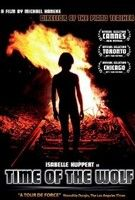 Farkasok ideje (2003) online film