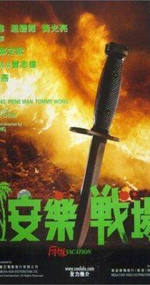 Fatal Vacation (Végzetes vakáció) (1989) online film