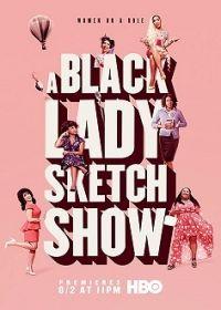 Fekete hölgyek szkeccs showja 1. évad (2019) online sorozat
