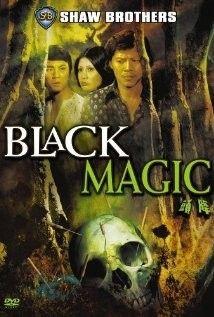 Fekete m�gia (1975)