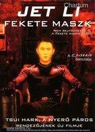 Fekete Maszk (1996) online film