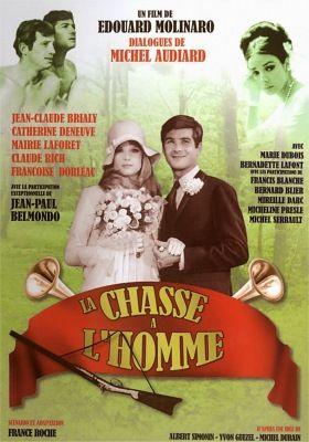 F�rfivad�szat (1964) online film