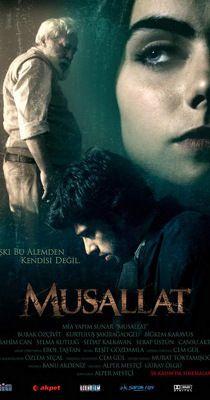 Fertőzött (2007) online film