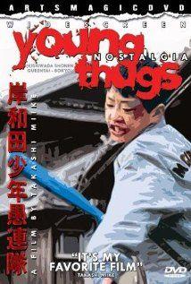 Fiatal huligánok (1998) online film