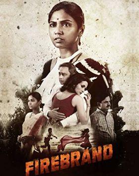 Firebrand (2019) online film