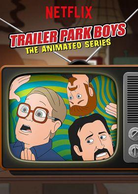 Fiúk a lakókocsiparkból: A rajzfilmsorozat 1. évad (2019) online sorozat