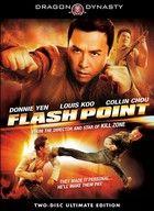 Flash Point - Tűréshatár (2007) online film