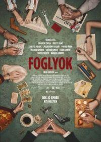 Foglyok (2019) online film