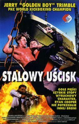 Fojtóhurok (1994) online film
