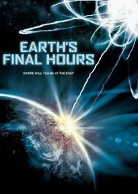 A Föld utolsó órái (2011) online film