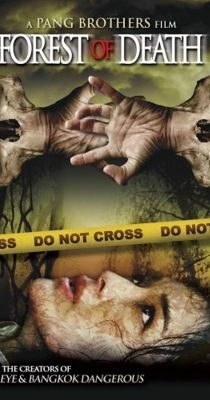 Forest of Death (2007) online film