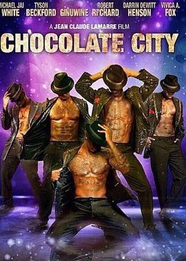 Forró csoki (2015) online film