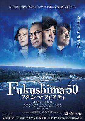 Fukushima (2020) online film