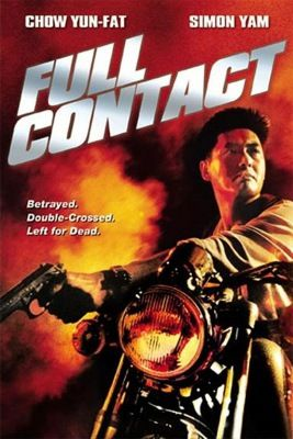 Full kontakt (Full Contact) (1992) online film