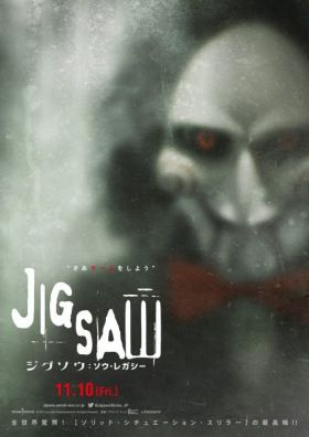 Fűrész - Újra játékban (2017) online film