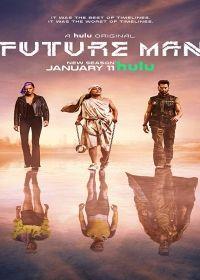 Future Man 2. évad (2018) online sorozat