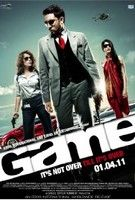 Game (2011) online film