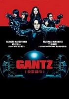 Gantz (2010) online film