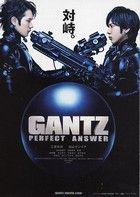 Gantz: Perfect Answer (2011) online film