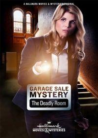 Garázsvásári rejtélyek: Halálos helyiség (2015) online film