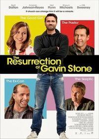 Gavin Stone feltámadása (2016) online film