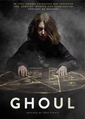 Ghoul (2015) online film