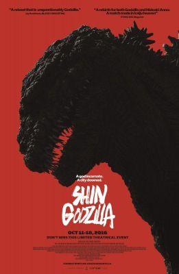 Godzilla Resurgence (2016) online film