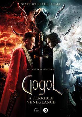 Gogol 3 - Rémisztő bosszú (2018) online film