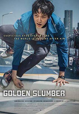 Goldeun seulleombeo (2018) online film