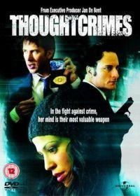 Gondolatbűnök (2003) online film